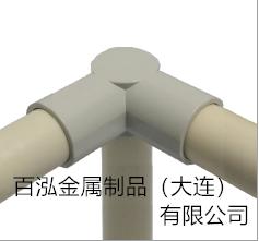 塑料连接件BJ-2A