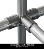 南京铝管连接件HA-3