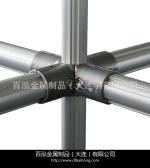 南京铝管连接件HA-5