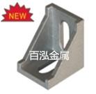 武汉型材连接件A4040-L1