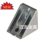 武汉型材连接件A4040-L45