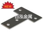 武汉型材连接件A4040-T