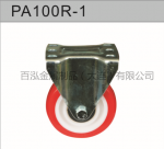 武汉平板脚轮PA100R-1