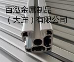 40铝型材临边挡边